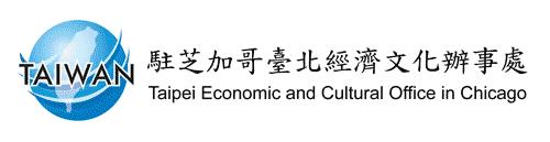 TECO_Logo